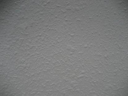 静岡県葵区マンションE 外壁塗装改修工事事例