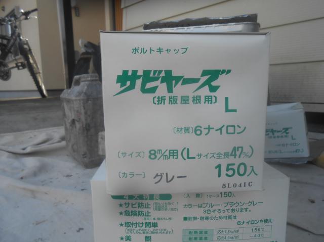 20141103s-haitsu004.jpg